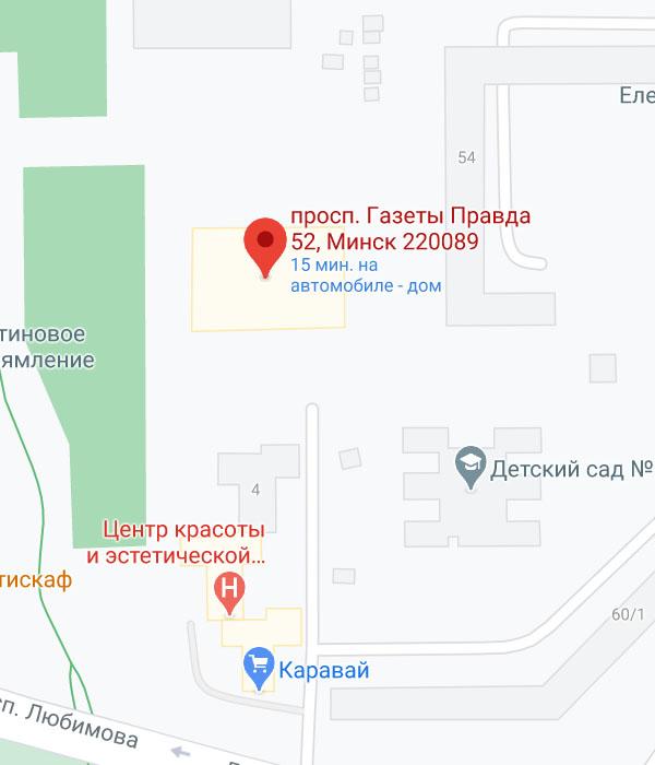 Филиалы Fcsparta.by